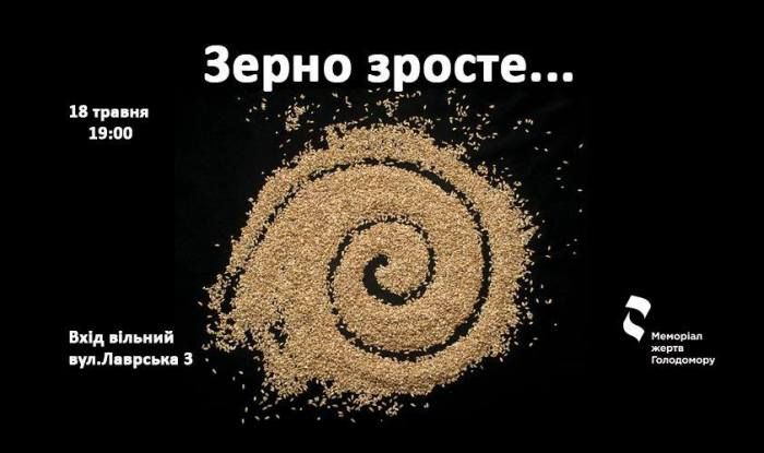 18516098_1460893987308101_496367829_n